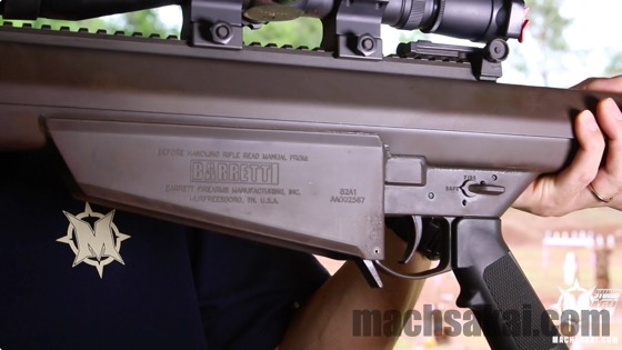 GUAM-GOSR-m82A1-review_2_machsakai