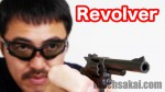 gatya-revolver_machsakai