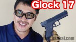 glock17_machsakai