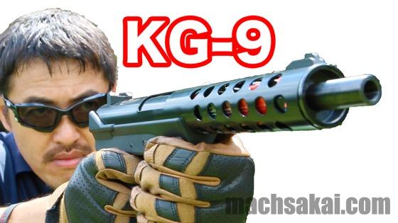 kg9_machsakai