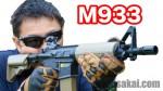 m933_machsakai