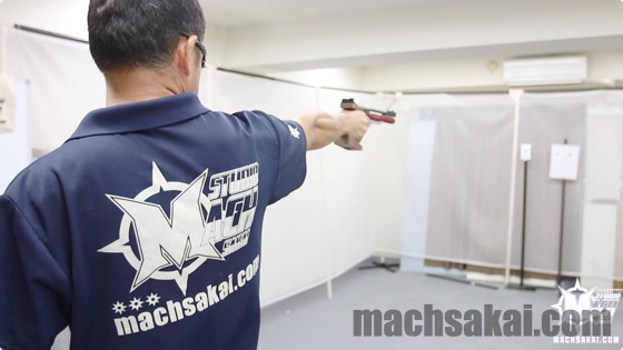 maruzen-aps3-le2015_14_machsakai