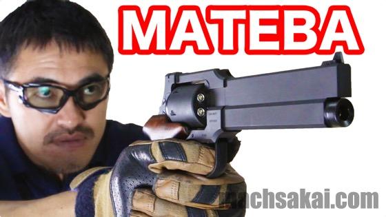 mateba_machsakai