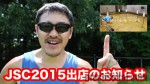maxresdefault_machsakai222