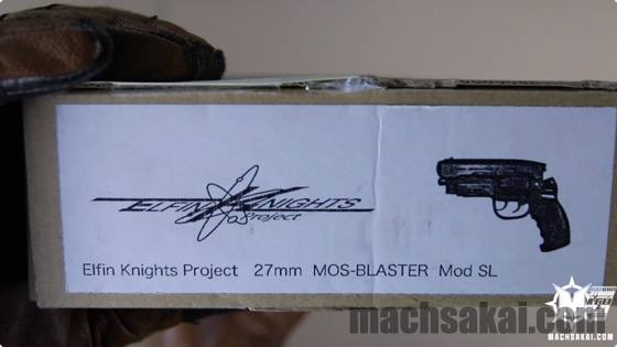 mos-blaster-review_02_machsakai