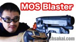 mosblaster_machsakai