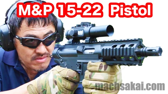 mp-ar15-22-pistol_machsakai