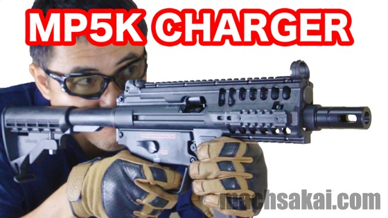 mp5kcharger_machsakai