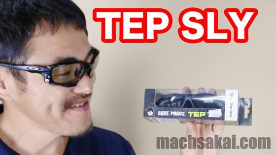 tepsly-savephace_machsakai