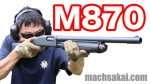 870_machsakai