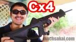 cx4_machsakai
