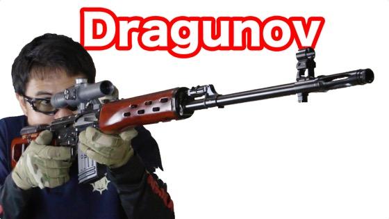 dragunov_onedaysmile