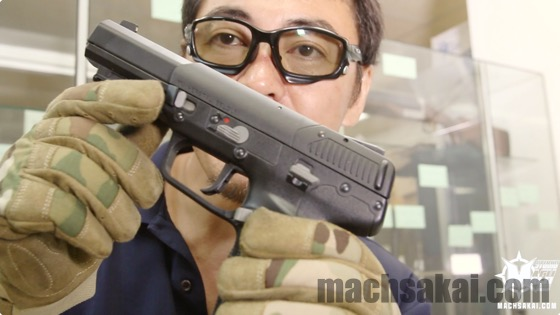 fn-57-review_5_machsakai