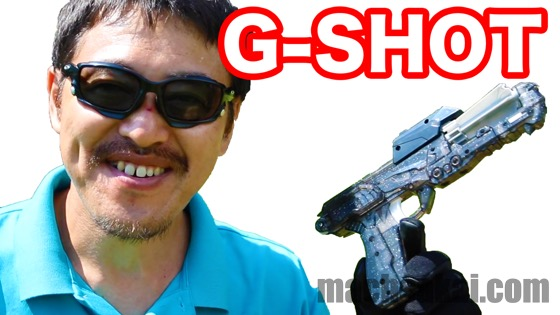 g-shot_machsakai