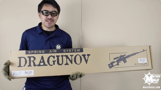 kmkikaku-dragunov-sniper-rifle-review_01_onedaysmile