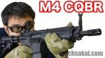 m4cqbr_machsakai