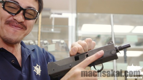 mac11-review_5_machsakai