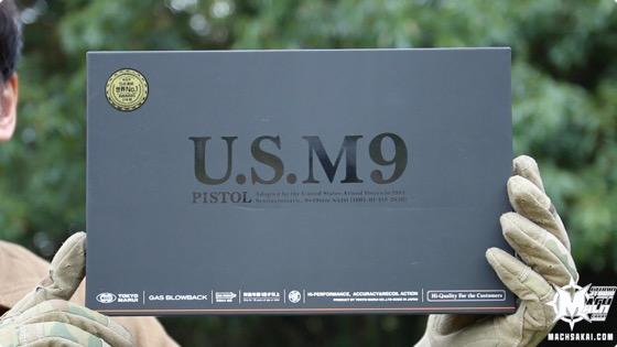 marui-us-m9-pistol-review_00_onedaysmile