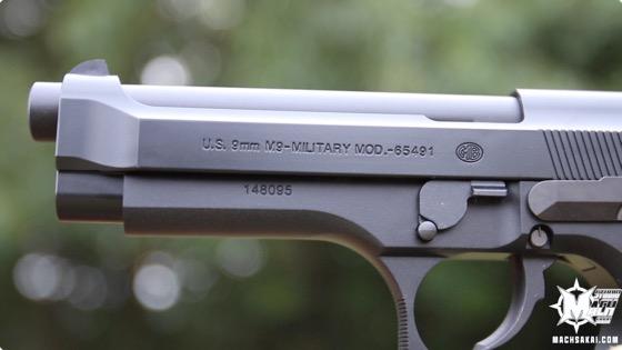 marui-us-m9-pistol-review_07_onedaysmile