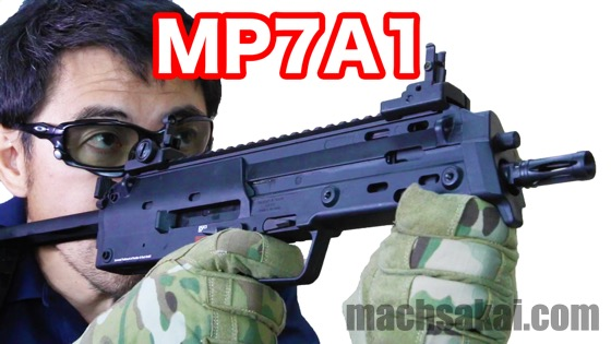 mp7a1_machsakai