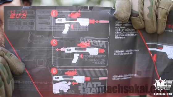nerf-starwars-storm-troopers-review_02_machsakai