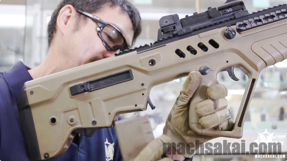 tavor-review_07_machsakai
