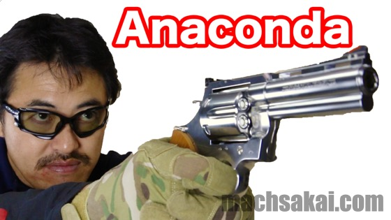 anaconda_machsakai