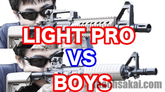lightprovsboys_machsakai