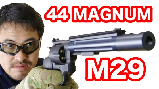 m29magnum_onedaysmile