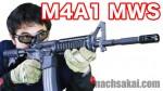 m4a1-mws_machsakai