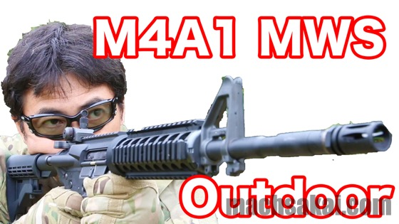 m4a1mws-outdoor_machsakai