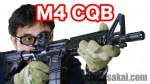 m4cqb_machsakai