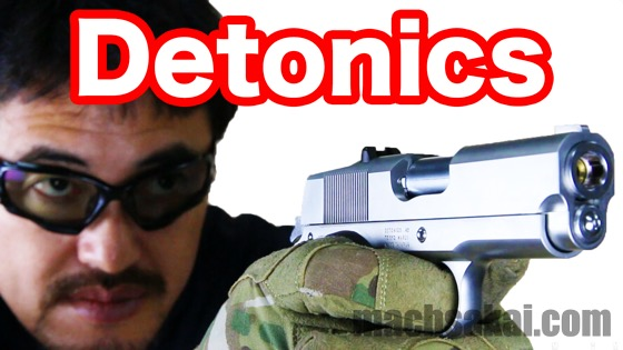 marui-detonics-silver-review_00_machsakai