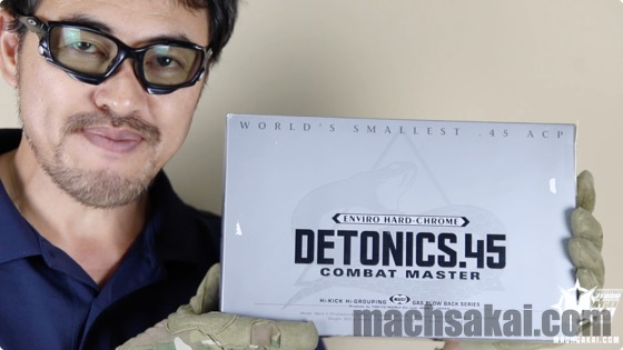 marui-detonics-silver-review_01_machsakai