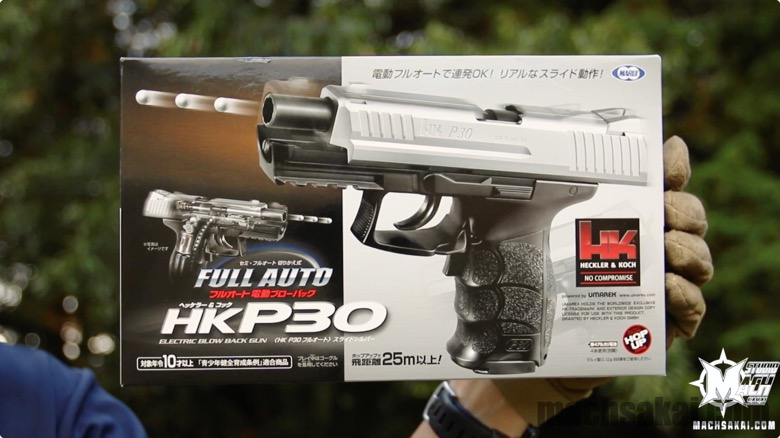 marui-hk-p30-review_01_machsakai