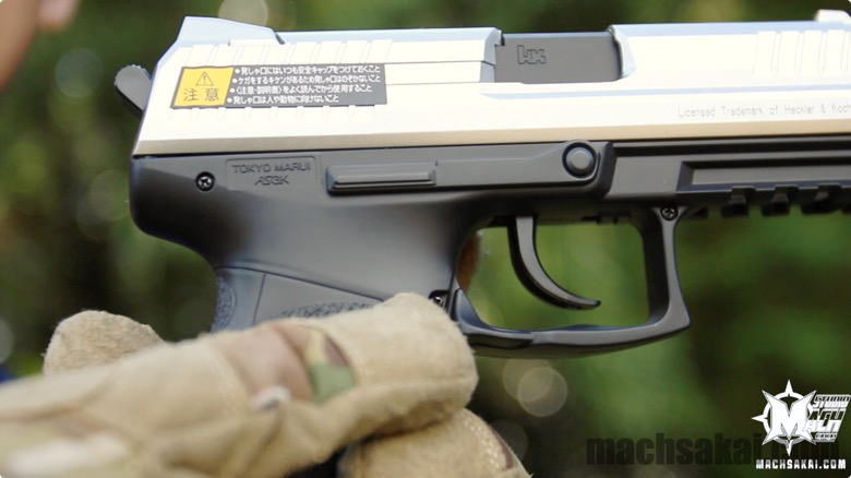 marui-hk-p30-review_11_machsakai