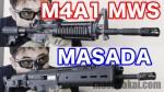 masadavsm4a1_machsakai