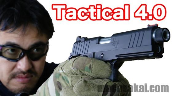 sti-tactical4_machsakai
