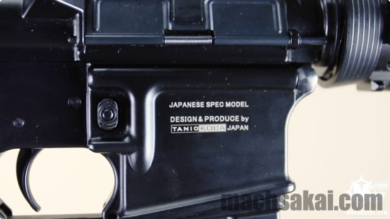 taniokoba-m4-cqb-review_3_machsakai