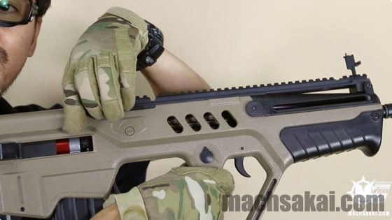 tavor-aeg-review_3_machsakai
