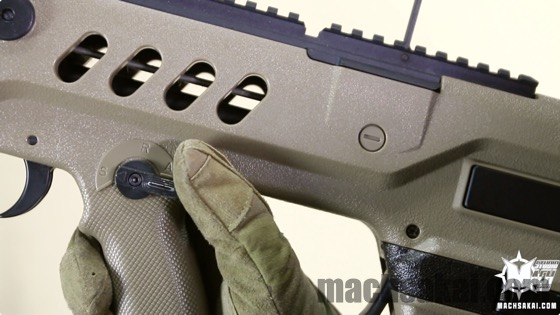 tavor-aeg-review_4_machsakai