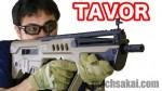 tavor_machsakai