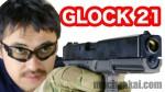 glock21_machsakai