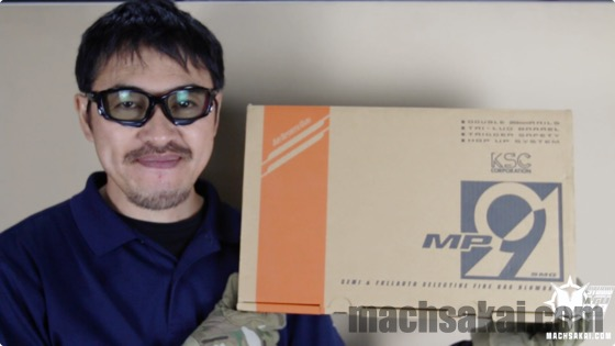 ksc-mp9-gbb-review_00_machsakai