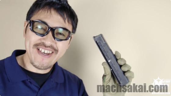 ksc-mp9-gbb-review_08_machsakai