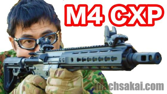 m4cxp_machsakai