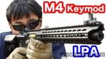 m4kyemodLPA_machsakai