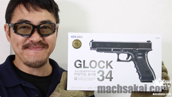 maru-glock34-review_00_machsakai
