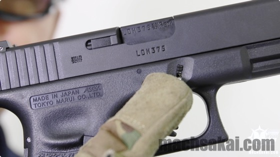 maru-glock34-review_12_machsakai