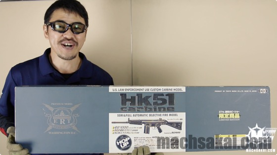 marui-hk51-carbine-custom-review_00_machsakai